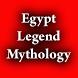 Egypt Legend and Mythology by DCstudios