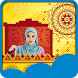 Islamic Photo Frames by Frames For Picture