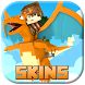 Pixelmon Skins for Minecraft Pocket Edition (MCPE) by Skins & Addons PE