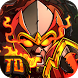 Warlords Clash - Kingdom TD by Candy Sweet Studios