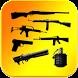 Guns Sound Simulator by weapon sound&Screen prank