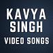 Video Songs of Kavya Singh by Kanchi Sinha 862