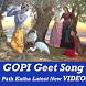 Gopi Geet HIT Song Hindi VIDEOs Bhajan Katha Path by Master Super Apps