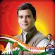Congress Profile Maker | Congress DP Maker by Photo Video Valley