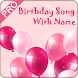 Birthday Song with Name by Destiny Dream World