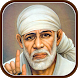 Sai Chalisa by GOD IS GREAT
