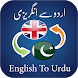 English to Urdu Dictionary by InVogue Apps & Games