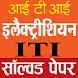 ITI Electrician Quiz हिंदी में by tetarwalsuren
