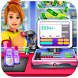 Grocery Store Cash Register by Happy Baby Games - Free Preschool Educational Apps