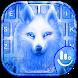 Blue Fire Flaming Ice Wolf Keyboard Theme by Fashion Cute Emoji