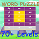 Tamil Cross Word Puzzle by j8developers