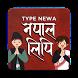 Nepal Lipi - Type Newa with Nepal Bhasa Stickers by Paoneking Maharjan