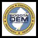 Bogota Emergency Management by OCVapps