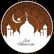 Eid Mubarak Greetings Card by The Smart Card Shop