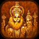 Lakshmi Narasihma Stotram-Free by Abirami Recording Company