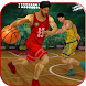 Fanatical PRO Basketball 2018: World Dunkers Mania by Bulky Sports