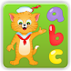 Kids ABC Letters by For All-in-One Subscription Only
