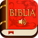 Biblia Reina Valera Audio by BÍBLIA