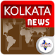 All Daily Kolkata News Latest Bengali E News Hub by The Indian Apps