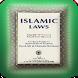 Islamic Laws by Almuntazar
