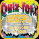Quiz for『頭文字D(イニシャル・ディー)』非公認ファン検定 クイズ80問 by QUIZJACK