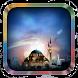 Azan and Iqamah Collection by edufun dev