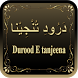 Darood e Tanjeena by EvageSolutions