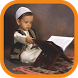 10 Surah for Kids Offline by Nur Hasanah Mobile
