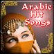 Arabic Hit Songs by Zone Techx