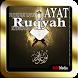 Ayat Ruqyah Syariah by PeM Media