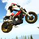 Trail Bike Extreme Stunt Rider by Ice Cream Game Studio