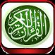 RUQYAH PENGUSIR JIN by Jaman App