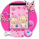 Pink love chicken theme beauty wallpaper by Rose theme