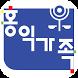 홍익유치원-서원구 by (주)이룸비젼