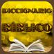 Bible Dictionary by AcarenApps Estudios Bíblicos Devocionales Teología