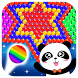 Panda Bubble Shooter by Panda Bubble Shooter Game