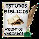 Miscellaneous Bible Studies by AcarenApps Estudios Bíblicos Devocionales Teología