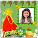 Gudi Padwa Photo Frames by 10/4 Entertainment