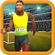 Long Jump Challenge 2016 by Game Innovation Studios