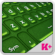 Keyboard Plus Grass by Free Keyboard Themes HD