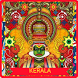 Kerala News by Vinay Thakur