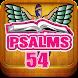 Psalms 54