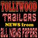 Telugu Cinema Updates by j8developers