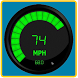 Cool Digital Speedometer by Project Of Android