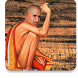 Gajanan Maharaj Aarti by Feliz-Droid