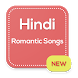Hindi Romantic Songs by malletdelmyx