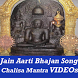 ALL Jain New Bhajan Aarti Sangrah Song VIDEO App by Master Super Apps
