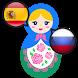 Aprende Ruso by Challwafe App