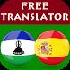 Sesotho Spanish Translator by TTMA Apps