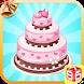 Best Cake - Bakery Maker by g4u